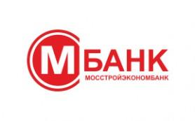 Мосстройэкономбанк повысил ставку по вкладу «Эффективный»