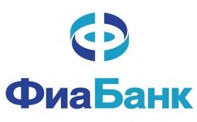 Фиа-Банк увеличил доходность ряда вкладов в рублях