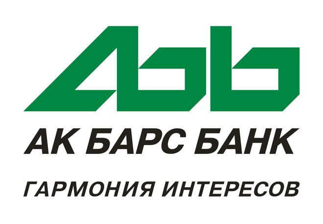Банк «Ак Барс» поднял ставки по вкладам в рублях