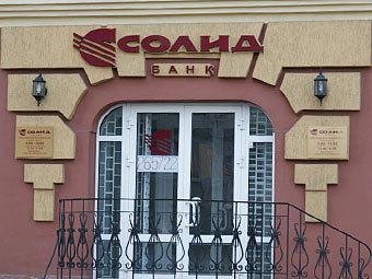 Солид Банк улучшил условия вклада «Удачный»