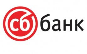 СБ Банк открыл в Москве офис формата «бизнес-центр»