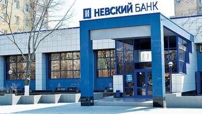Невский Банк предлагает вкладчикам «Жаркие проценты»