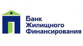 Банк Жилищного Финансирования повысил ставки по вкладам