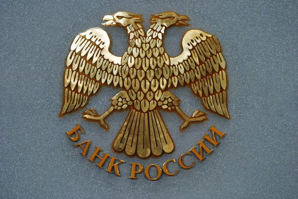 Банк «Россия» снизил ставки по потребкредитам и автокредитам для бюджетников