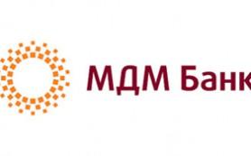 МДМ Банк увеличил доходность валютных вкладов