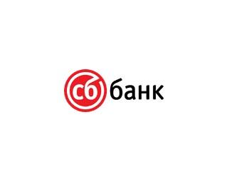 СБ Банк продлил прием денежных средств во вклады «Юбилейный» и «Юбилейный онлайн»