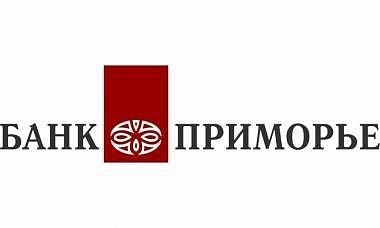 Банк «Приморье» открыл новый офис в Находке