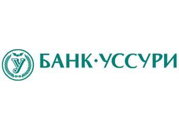 Банк «Уссури» повысил доходность рублевых депозитов