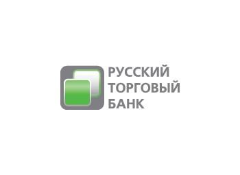 Русский Торговый Банк повысил ставки по вкладу «Накопительный» в рублях