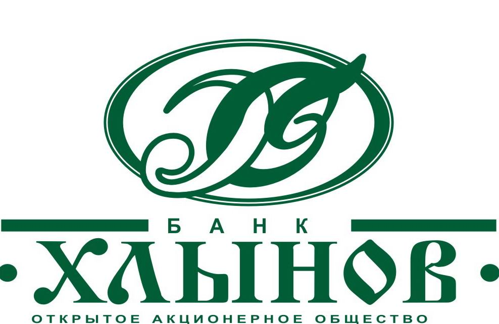 Банк «Хлынов» понизил ставки по валютным вкладам