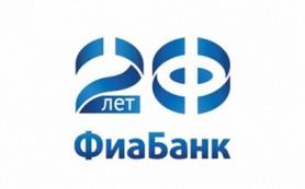 Фиа-Банк открыл четвертый офис в Крыму