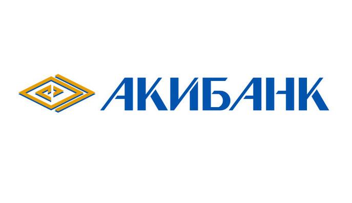Акибанк повысил доходность вклада «Янтарь»