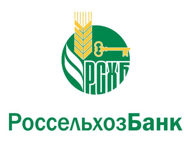 Россельхозбанк изменил условия по вкладу «Золотой» в рублях