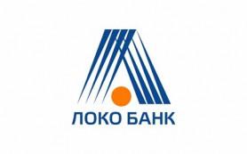 Локо-Банк увеличил ставки по автокредитам