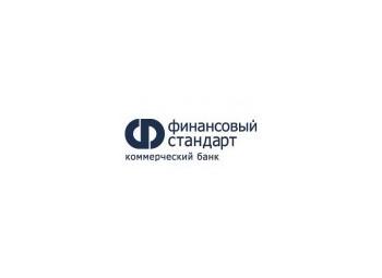 Банк «Финансовый Стандарт» повысил ставки по вкладу «Для своих» в рублях