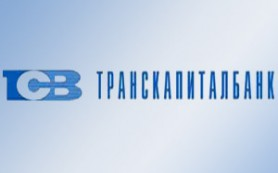 Транскапиталбанк изменил условия по кредиту «Бизнес-экспресс»
