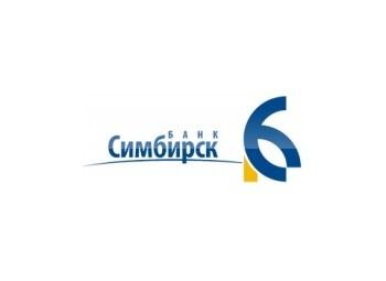 Банк «Симбирск» запустил новый вклад «Доходный»