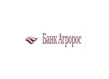 Банк «Агророс» понизил ставки по валютным вкладам