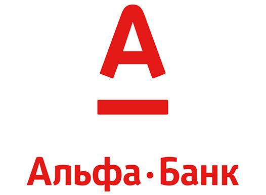 Альфа-Банк предложил авансовый овердрафт малому бизнесу на новых условиях