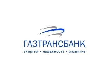 Газтрансбанк обещает вкладчикам «Двойную выгоду»