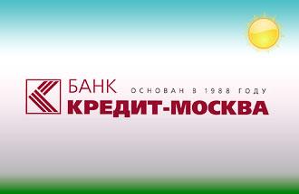 Банк «Кредит-Москва» ввел два новых вклада