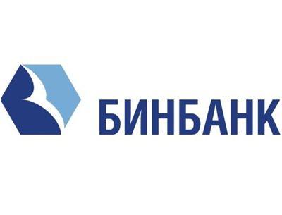 Бинбанк повысил ставки по рублевым депозитам для юрлиц