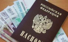 Четверо смолян получили в московском банке кредит по липовым справкам