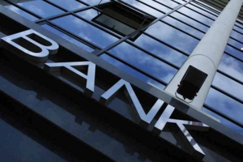 Активные банковские операции в основе капиталов коммерческих банков