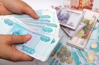 Оформление кредита для юридических лиц под залог