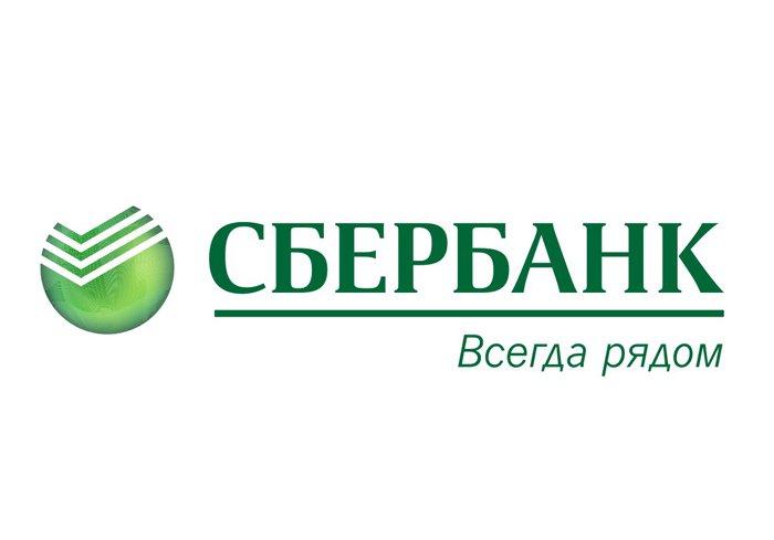 Сбербанк открыл переформатированный офис в Чебоксарах