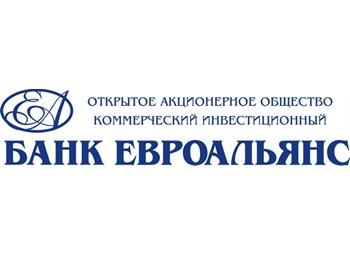 Банк «Евроальянс» повысил доходность вкладов в рублях