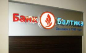 Банк «Балтика» повысил ставки по вкладам в рублях