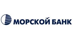 Морской Банк повысил ставки по вкладам