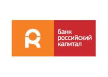 Банк «Российский Капитал» возобновил выпуск кредитных карт с льготным периодом