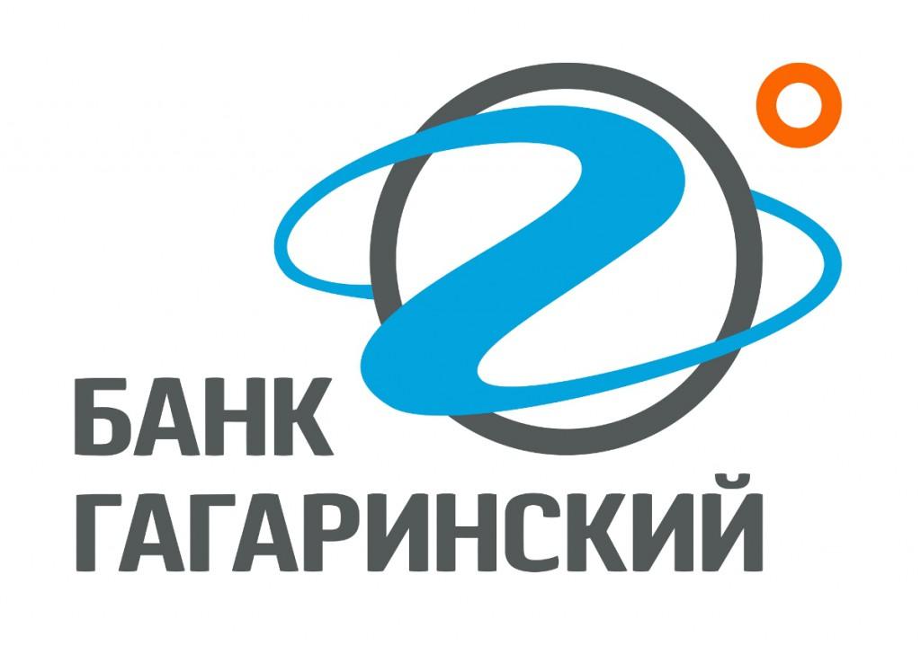 Банк «Гагаринский» увеличил ставки по двум вкладам