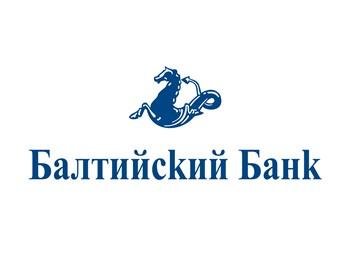 Балтийский Банк повысил ставки по вкладам