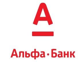 Альфа-Банк повысил ставки по депозиту для юрлиц «Альфа-Доход»