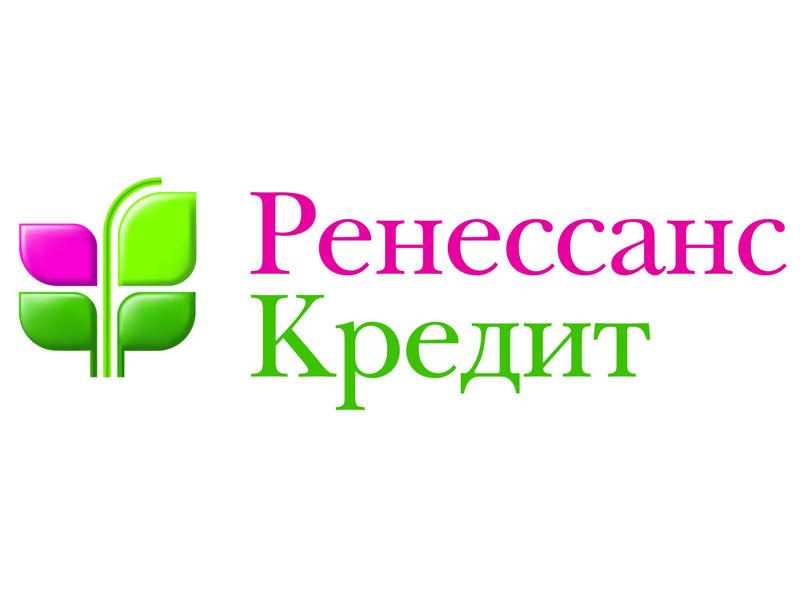 «Ренессанс Кредит» поднял ставки по рублевым вкладам