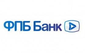 ФПБ Банк увеличил капитал на 1,65 млрд рублей