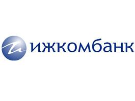 Ижкомбанк увеличил доходность вклада «Валютный Gold»