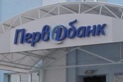 Первобанк увеличил ставки по трем вкладам в рублях