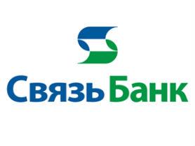 Связь-Банк увеличил ставки по автокредиту