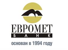 Банк «Евромет» повысил ставки по ряду вкладов