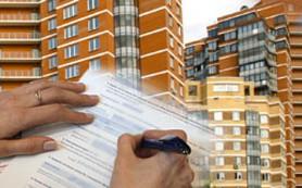 Ипотечное кредитование: «хорошо» и «плохо»