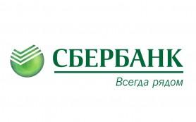 Сбербанк запустил специальное предложение «Защищенный кредит» со сниженными процентными ставками по ипотеке