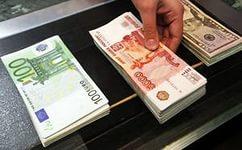 Курс евро впервые поднялся выше 60 рублей