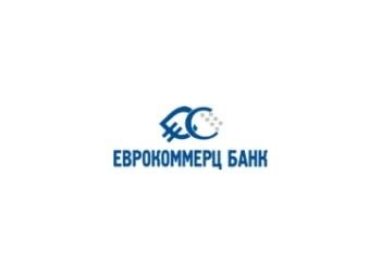 Банк «Еврокоммерц» предлагает открыть новые вклады