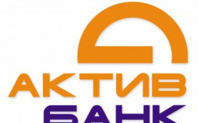 Актив Банк ввел два вклада и повысил ставки по действующим депозитам