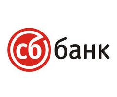 СБ Банк повысил ставки по вкладам в рублях