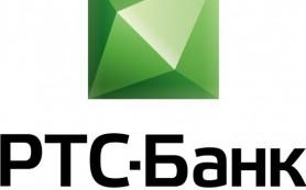 РТС-Банк запускает вклад «Новогодний процент», меняет ставки по двум депозитам